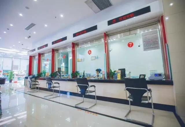 柳州銀行營業網點業務窗口