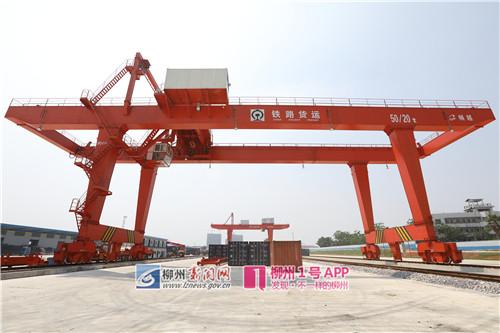 """柳州打造西南地区最大铁路货运基地,让""""柳州货走广西港"""""""