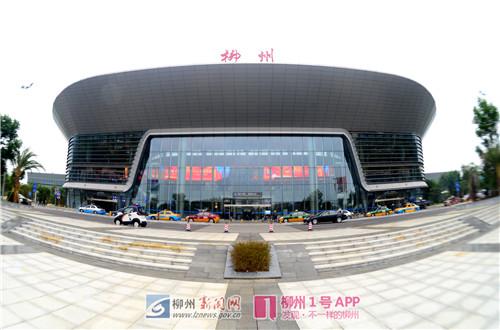 1号巡礼|数十年来,柳州机场与十几个城市架起空中桥梁,插上腾飞翅膀