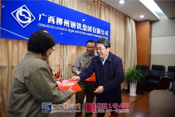 柳钢老总夸柳州投资环境广西最好,市长吴炜笑道:柳州是柳钢的家!