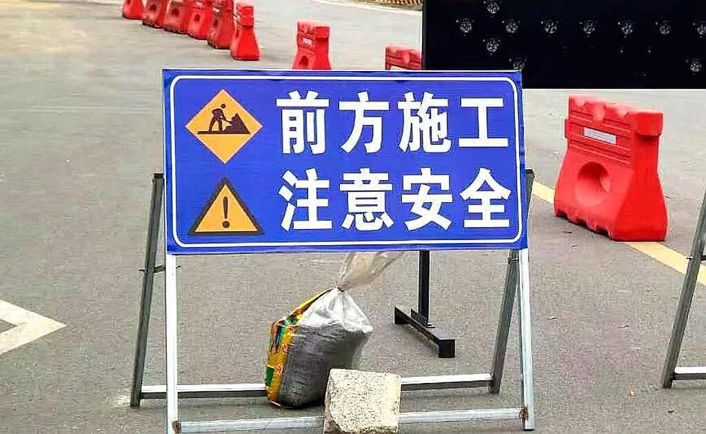 荣军路、柳石路部分路段道路设置有缺陷?交警部门回复了