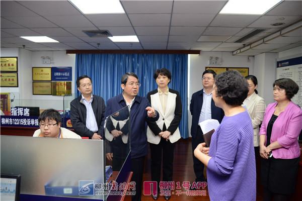 """这个局管着衣食住行,市长吴炜强调要做到""""三个放心""""!"""