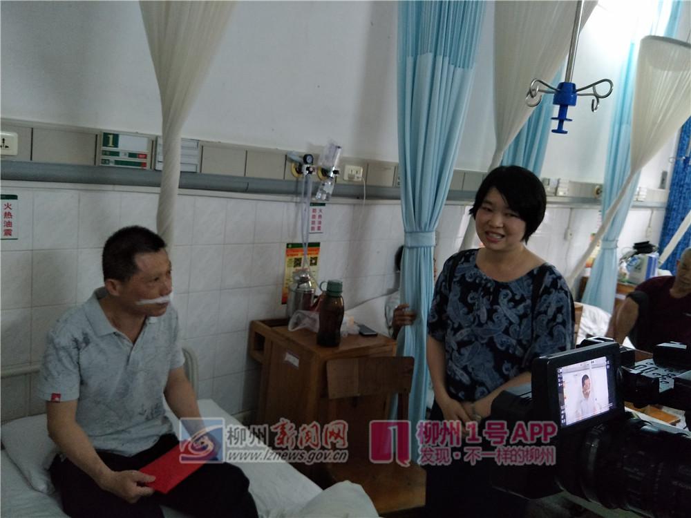 停车费引发纠纷,嘉年华庭一名保安在与业主的冲突中受伤住院